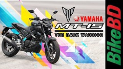 Yamaha MT 15 Review | Bangladesh | First Impression | BikeBD (bike_bd) Tags: ifttt youtube bikebd