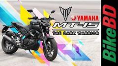 Yamaha MT 15 Review | Bangladesh | First Impression | BikeBD (bike_bd) Tags: yamaha mt 15 review | bangladesh first impression bikebd