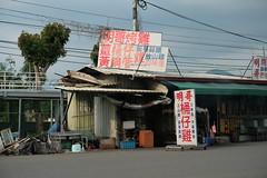 (冰冷熱帶魚) Tags: fujifilm xpro2 digital snap street streetphoto taiwan tainan urban xf50mm