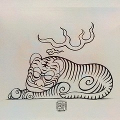 Sleeping Tiger (hinxlinx) Tags: china illustration feline sleep tiger taiwan bigcat pearl felineart 軒 instaart dailyart tigerart creatureart elynx hinxlinx artofinstagram ericlynxlin republicofformosa hongkong 台灣 香港 中國 香港人 台灣人 中國人 opiumwar sinojapanesewar