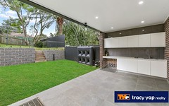 1 Meredith Street, Epping NSW