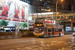 NWFB Alexander-Dennis Enviro400 Low-Bridge 10.3m UZ1193 15 (Thomas Cheung Bus Photography) Tags: sony a7iii ilcea7iii a7m3 nwfb newworldfirstbus bus publictransport masstransit adl alexanderdennis enviro400 e400 lowbridge lowheight doubledeckerbus