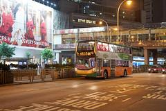 NWFB Alexander-Dennis Enviro400 Low-Bridge 10.3m UM7773 66 (Thomas Cheung Bus Photography) Tags: sony a7iii ilcea7iii a7m3 nwfb newworldfirstbus bus publictransport masstransit adl alexanderdennis enviro400 e400 lowbridge lowheight doubledeckerbus