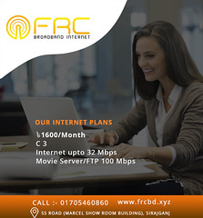 FR Communication  Provides Fastest Internet Services in Dhaka (frcommunication14) Tags: internetservicesprovider fastinternet cheapinternet wireless internettechnology internetcommunication