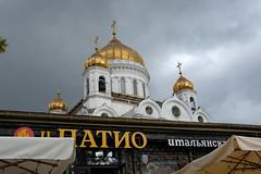 Moscow (Natalia K.) Tags: russia moscow fujifilmx100f nataliaklimovaphotography