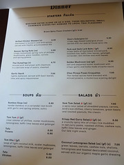 Menu (June 2019) at Kin + Deum, London Bridge, London SE1 (Kake .) Tags: london se1 menu