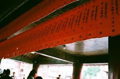 000032410028 (寬齋) Tags: voigtlander bessa r2m 35mm f14 sc nokton classic film 業務用 iso400 竹山 紫南宮