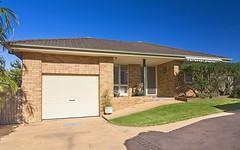 5A Greenwood Avenue, Narraweena NSW