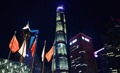 Shanghai - Flags and Towers (cnmark) Tags: china shanghai pudong lujiazui shanghaicenter modern architecture skyscraper tall tallest building buildings tower gebäude 上海中心 上海中心大厦 中国 上海 浦东 陆家嘴 摩天大楼 sky city night bright light nacht nachtaufnahme noche nuit notte noite wolkenkratzer gratteciel grattacielo rascacielo arranhacéu gensler chinese flags ©allrightsreserved