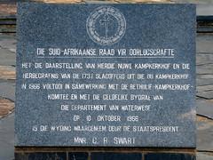 Die Suid-Afrikaanse Raad vir Oorlogscrafte (Proteus_XYZ) Tags: southafrica freestate karoo bethulie concentrationcamp angloboerwar diesuidafrikaanseraadviroorlogscrafte
