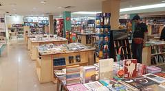 English-language books on sale at a branch of Book City, Tehran, Iran (Asa Cusack) Tags: iran bookcity tehran bookshop