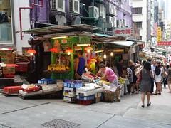 201905260 Hong Kong Central (taigatrommelchen) Tags: 20190522 china hongkong central urban city market street