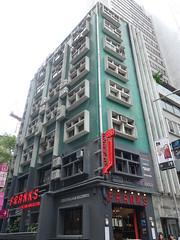 201905262 Hong Kong Central (taigatrommelchen) Tags: 20190522 china hongkong central urban city building restaurant