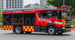 Bicentennial Mobile Column - 6 (KNL-17) Tags: singapore singaporecivildefenceforce scdf fireservices fireengine rescuepumper pl241 scania skrosenbauer scaniapgen6crewcab compressedairfoamsystem cafs ndp2019 cr2 bicentennial mobilecolumn nikon z6 sigma24105mmf4oshsm