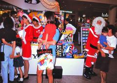 62 Singapore; Raffles City, Christmas 1991 (Brigitte & Heinz) Tags: singapore singapur singapour xmas christmas wheinachten