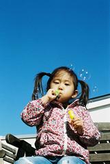 FH000013.jpg (kz75) Tags: film fujifilm c200 fujicolor fujicolorc200 nikonf3