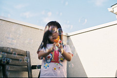 FH000023.jpg (kz75) Tags: film fujifilm c200 fujicolor fujicolorc200 nikonf3