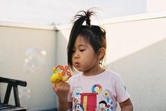 FH000030.jpg (kz75) Tags: film fujifilm c200 fujicolor fujicolorc200 nikonf3
