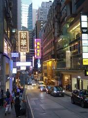 201905274 Hong Kong Central (taigatrommelchen) Tags: 20190522 china hongkong central urban city building advertising street