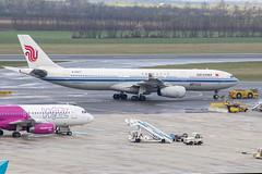 B-5977   Air China   Airbus A330-343   CN 1658   Built  2015   VIE/LOWW 06/04/2019   50th A330 for Air China decal (Mick Planespotter) Tags: aircraft airport 2019 nik sharpenerpro3 b5977 air china airbus a330343 1658 2015 vie loww 06042019 schwechat vienna a330