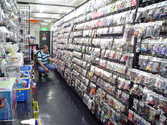Toy Hunt Japan 2006 - Gashapon Shop 01 (MayorPaprika) Tags: paprihaven japan toy store hunt