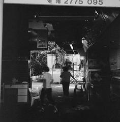 Tuen Mun (Vinzent M) Tags: hong kong 香港 zniv tlr rollei rolleiflex 35 zeiss planar kodak tri x tuen mun 屯門