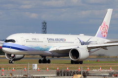 China Airlines A350 B-1890 23-06-2019 Brisbane Airport (Annette_747) Tags: chinaairlines a350brisbaneairport canon plane spotting