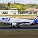 Flughafen Berlin Tegel (TXL): JOON Airbus A320-214 A320 F-GKXH MSN 1924