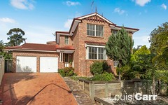 22 Brokenwood Place, Cherrybrook NSW
