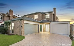 15 The Common, Narre Warren South VIC