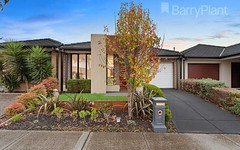 27 Viewside Crescent, Craigieburn VIC