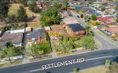 97 Settlement Road, Bundoora VIC