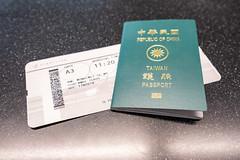 星悅航空機票 (wongwt) Tags: passport taiwan taoyuancity taoyuaninternationalairport ticket dayuandistrict taiwanprovince
