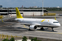 Royal Brunei Airlines - Airbus A320-251N / V8-RBC @ Manila (Miguel Cenon) Tags: a320n royalbrunei royalbruneia320 rb320 rpll airplane airplanespotting apegroup appgroup airport ppsg planespotting philippines manila nikon naia d3300 airbus airbusa320 a320 wings wing twinengine speciallivery brunei bruneia320 narrowbody city tree landscape building airbusa320neo v8rbc