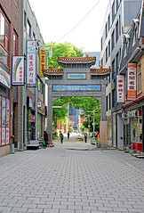 DSC00061 - Chinese Gate (archer10 (Dennis)) Tags: montreal chinatown sony a6300 ilce6300 18200mm 1650mm mirrorless free freepicture archer10 dennis jarvis dennisgjarvis dennisjarvis iamcanadian canada quebec gate