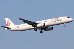 B-HTK Dragonair A321 (twomphotos) Tags: plane spotting zsss sha landing rwy18l cathay dragon dragonair airbus a321