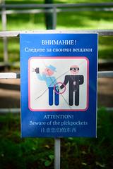 St. Petersburg (stefan_fotos) Tags: europa hf humor landschaft park peterhof russland schilder stpetersburg sujets themen urlaub russia europe russian federation palace garden fountain