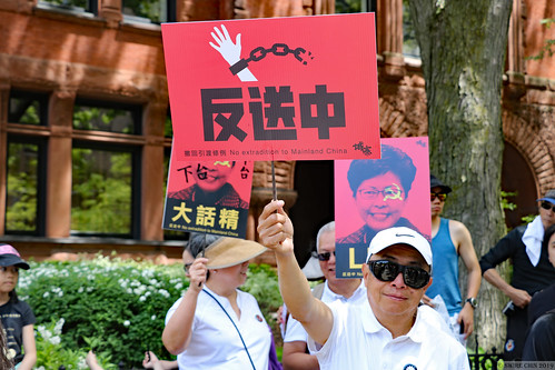 """""""No Extradition to China"""" and """"[HK Chief Exec] Carrie Lam the Liar"""""""