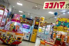 Jazzy Colours (Tony Shertila) Tags: nikon5300 yokohama asia city cruise japan port ship tokyo tourist worldcruise 201903121835520 shop mall store