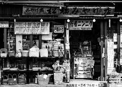 Petit commerce (patoche21) Tags: asie asiedelest japon monochrome nagano photographie rue voyages affiche boutique commerce gens graphisme logogramme noiretblanc osier paniers souvenir tourisme patrickbouchenard japan asia eastasia bw blackandwhite sign japenese shop business people