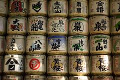 明治神宮 - Meiji Jingu (Hachimaki123) Tags: 明治神宮 meijijingu 日本 japan 東京 tokyo 代々木 yoyogi yoyogipark 代々木公園 happyplanet asiafavorites