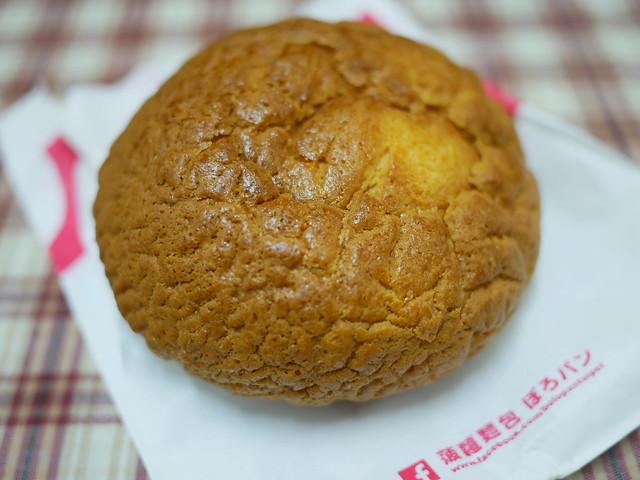 ぼろパン BOLO PAN菠蘿麵包