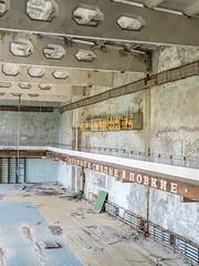 LR Chernobyl 2019-5311893 (hunbille) Tags: birgitteukraine20196lr ukraine chernobyl exclusion zone exclusionzone radiation nuclear disaster 1986 pripyat сhеrnоbуl nuсlеаr abandoned derelict palaceofculture palace culture energetik energetic gymnasium