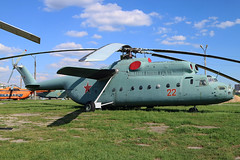 22 RED Former Russian Air Force Mil Mi-6A at the State Aviation Museum of Ukraine Kiev on 26 May 2019 (Zone 49 Photography) Tags: aircraft helicopter aeroplane may 2019 kiev kyiv ukraine boryspil international iev ukkk zhuliany state aviation museum soviet russian air force mil mi6 mi6a 22 red 22red