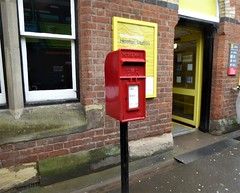 Postbox CH66 343 (The3Winds) Tags: postbox er carron ellesmereport ch66 hooton