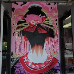Graffiti, an art form ( 4 of 6) (Trinimusic2008 -blessings) Tags: trinimusic2008 judymeikle urban kensingtonmarket colour summer june 2019 gratitude thanks sunny toronto to ontario canada graffiti murals streetart commissionedart art sunshine sonydschx80 geisha