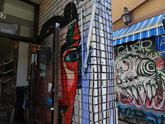 Graffiti, an art form ( 3 of 6) (Trinimusic2008 -blessings) Tags: trinimusic2008 judymeikle urban kensingtonmarket colour summer june 2019 gratitude thanks sunny toronto to ontario canada graffiti murals streetart commissionedart art sunshine sonydschx80