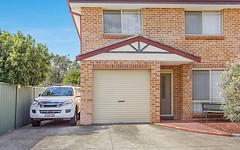 6/72 Arnott Road, Quakers Hill NSW