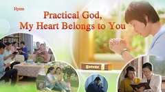 4 Ways to Strengthen Our Relationship With God (bxzb356x2bxb) Tags: practical god relationship lordjesuworked believeingod