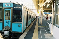 Aomori Station (しまむー) Tags: pentax mz3 fa 43mm f19 limited kodak gold 200 弘前城 桜祭り